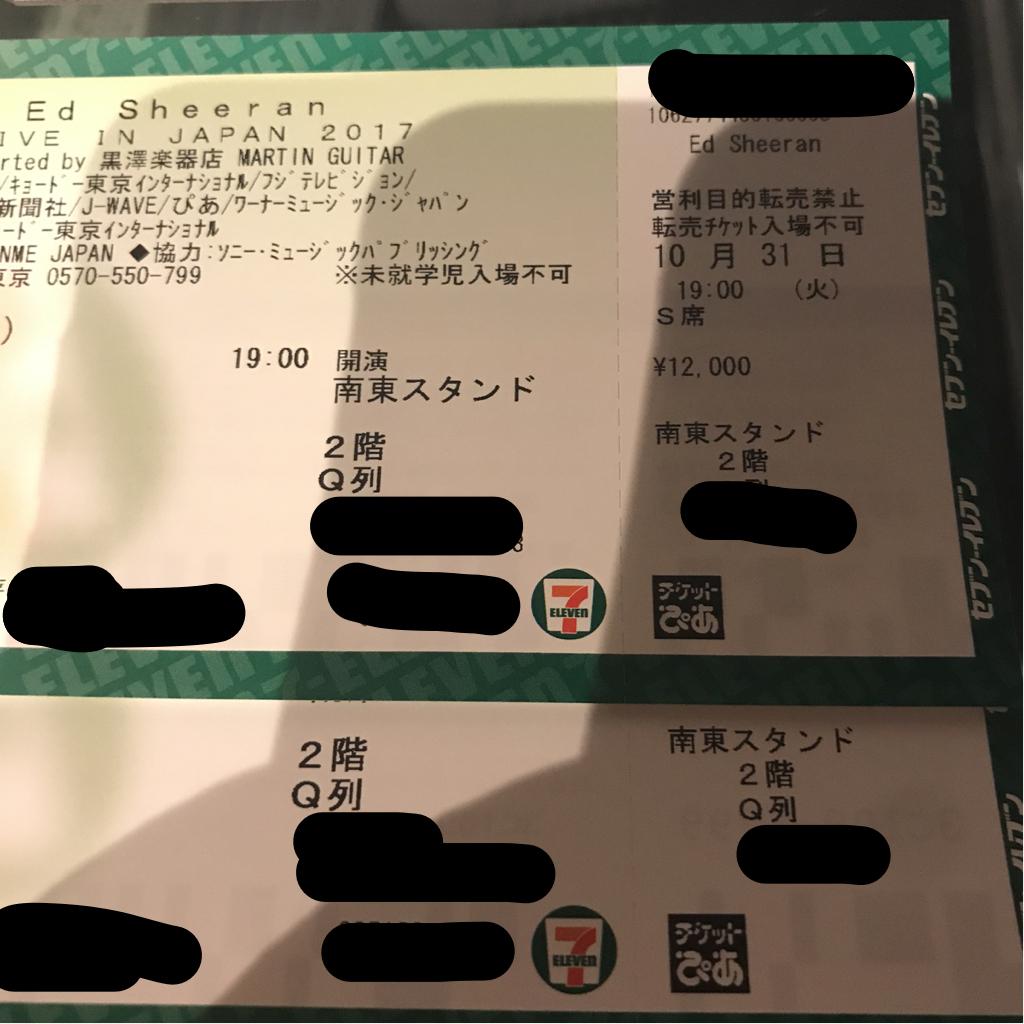 Ed Sheeran エドシーラン 10月31日 日本武道館 2枚ペア連番 南東スタンド2階Q列確定 S席 再出品