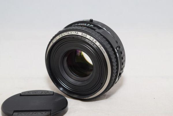☆ペンタックス smc PENTAX-FA 645 75mm 1:2.8