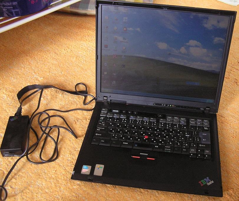 「訳有 IBM ThinkPad R50e Celeron 1.6G/512MB/HDD30Gアダプタ付 (IBM 14インチ ノートブック)」の画像