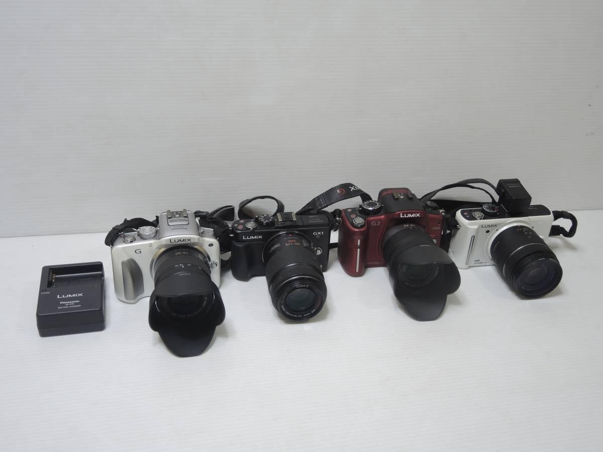 パナソニック Panasonic LUMIX DMC-G3 etc 4台 セット DMC-GX1 DMC-G2 DMC-GF1