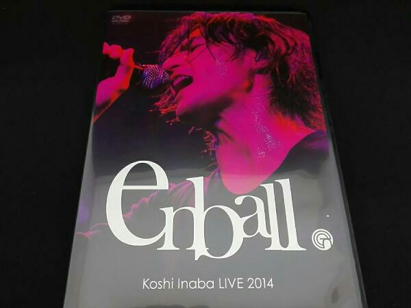 稲葉浩志 Koshi Inaba LIVE 2014~en ball~ ライブグッズの画像