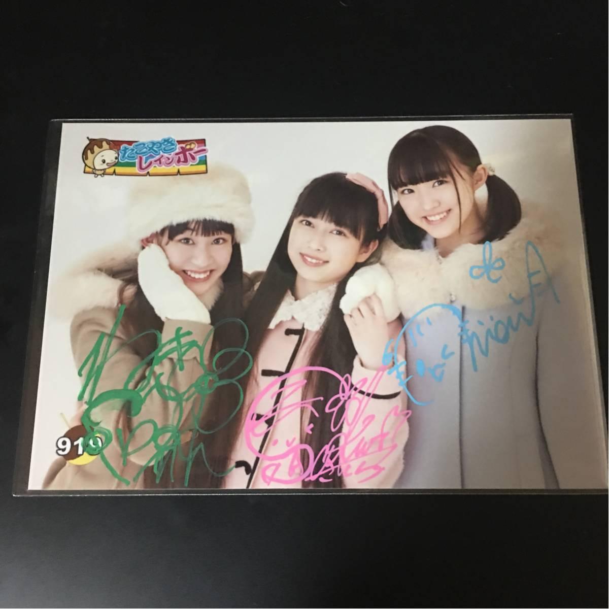 たこやきレインボー 春名真依 彩木咲良 根岸可蓮 生写真 サイン たこ虹 まいまい ライブグッズの画像
