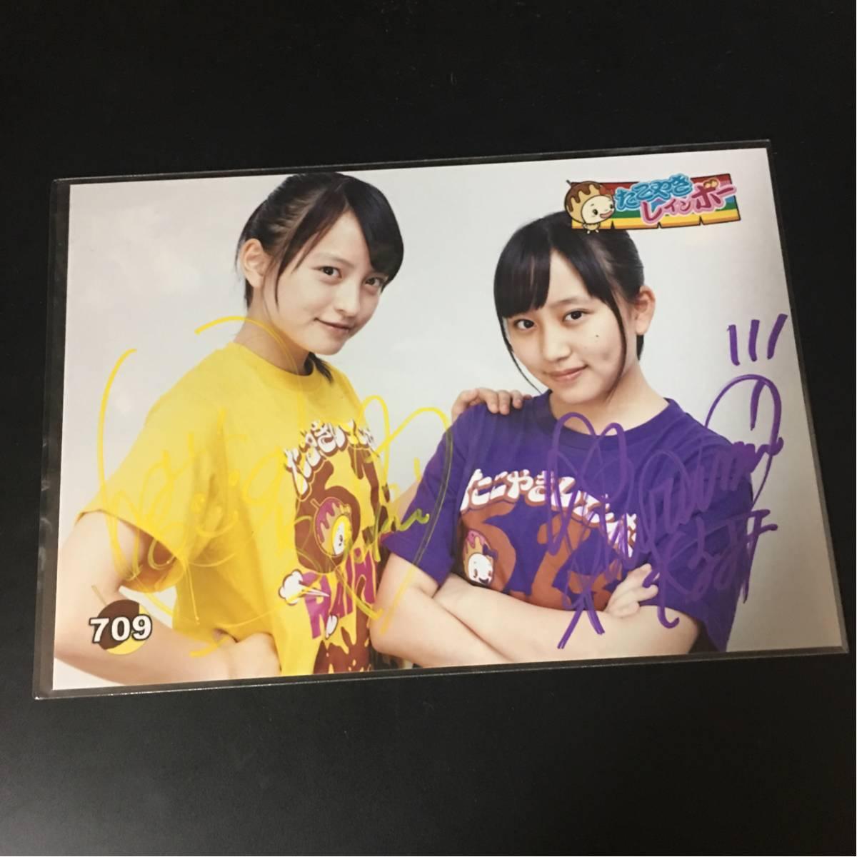 清井咲希 堀くるみ 生写真 サイン たこ虹 たこやきレインボー ライブグッズの画像