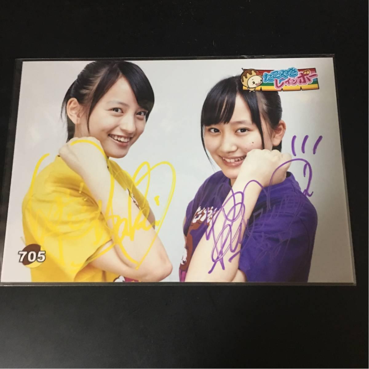 清井咲希 堀くるみ 生写真 サイン たこ虹 たこやきレインボー さきてぃ くーちゃん ライブグッズの画像