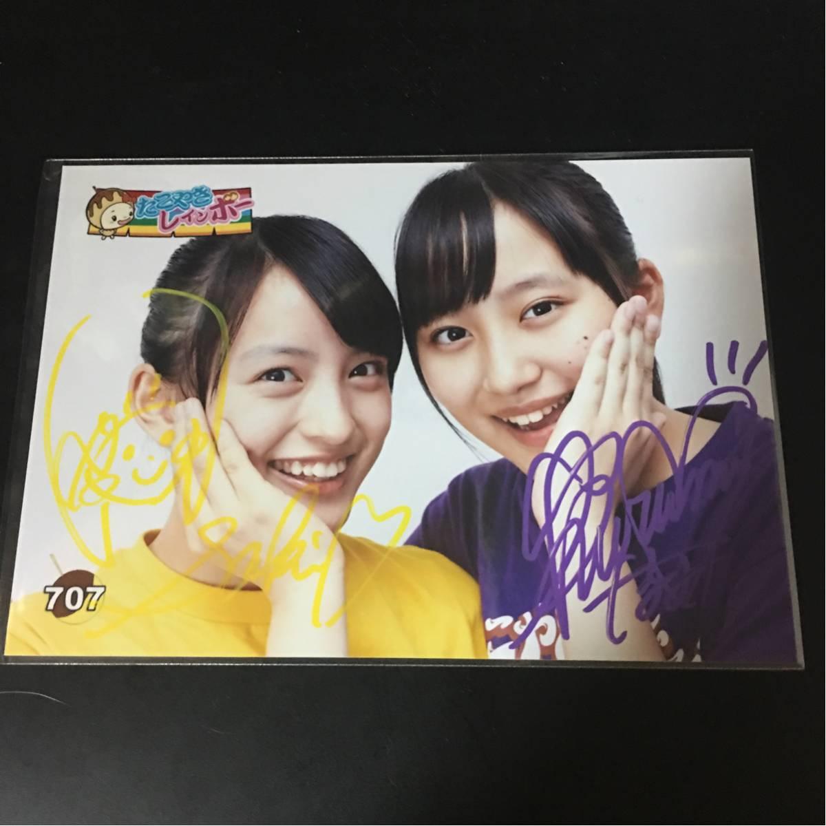 清井咲希 堀くるみ 生写真 サイン たこ虹 たこやきレインボー さきてぃ ライブグッズの画像