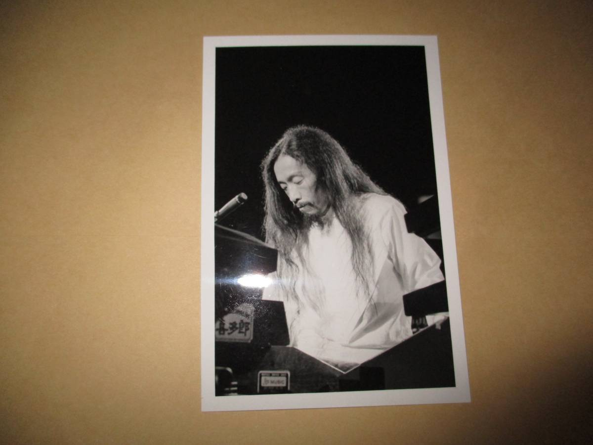 雑誌用写真 喜多郎 ファー・イースト・ファミリー・バンド Far East Family Band