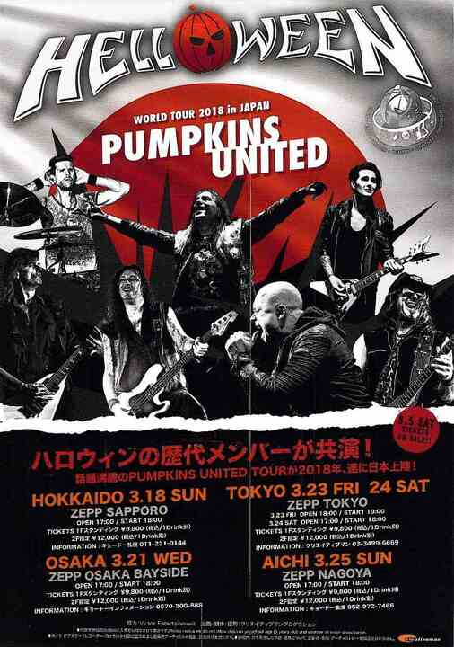 チラシ HELLOWEEN LIVE IN JAPAN
