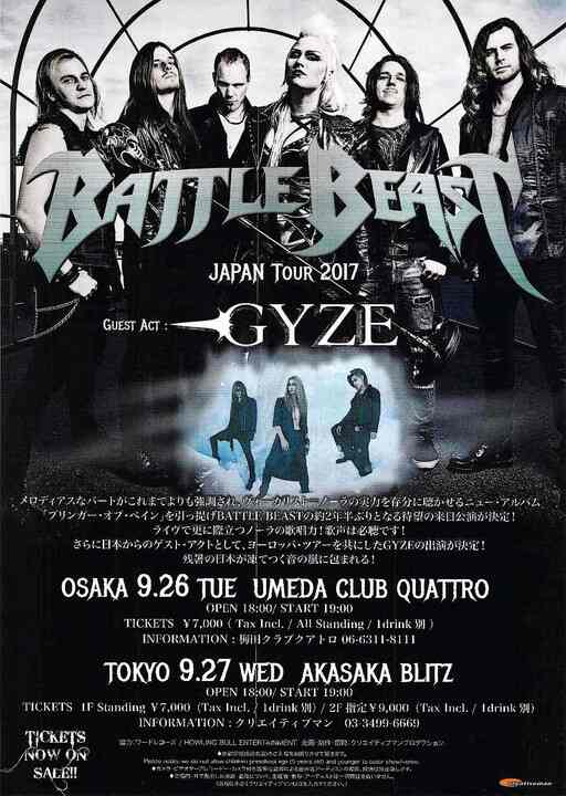 チラシ BATTLE BEAST LIVE IN JAPAN