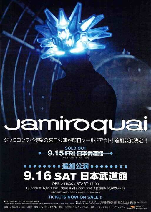 チラシ JAMIROQUAI LIVE IN JAPAN