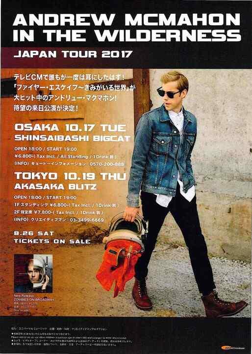 チラシ ANDREW MCMAHON IN THE WILDERNESS JAPAN TOUR 2017