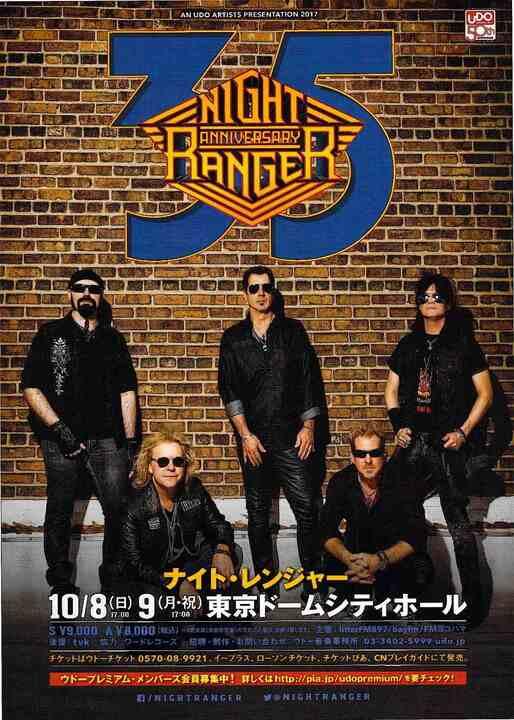 チラシ NIGHT RANGER LIVE IN JAPAN