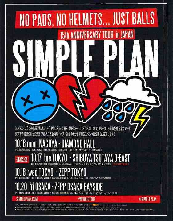 チラシ SIMPLE PLAN LIVE IN JAPAN