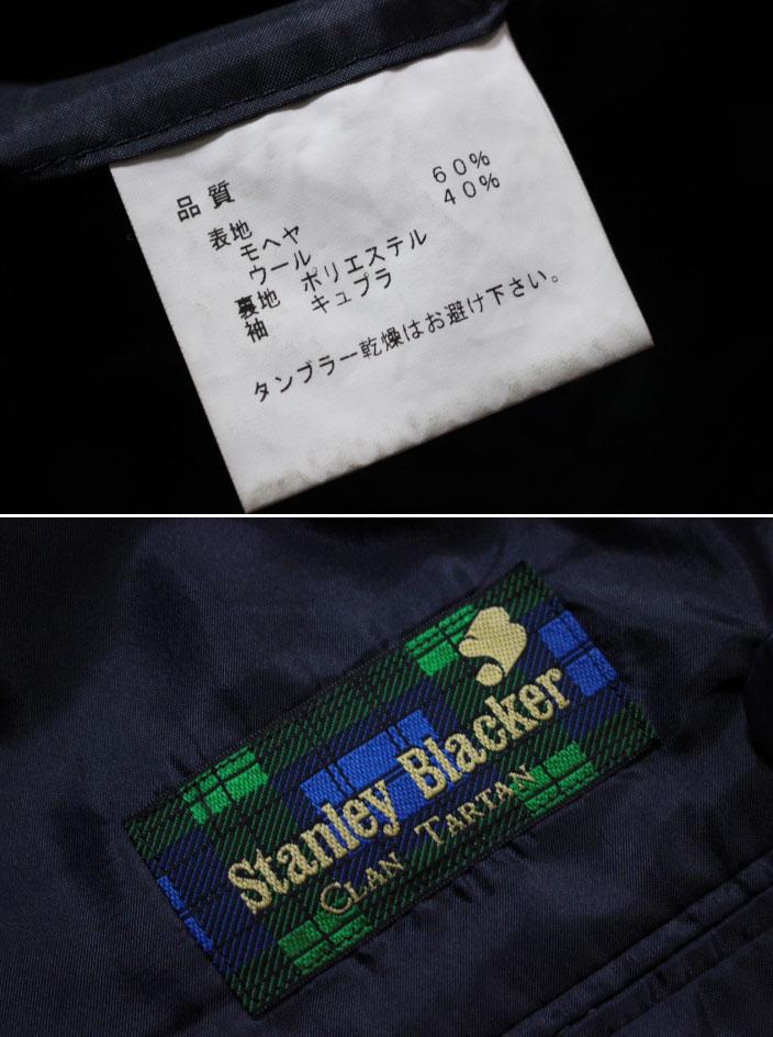 JMKI2017◎日本製!STANLEY BLACKER/CLAN TARTAN 4Bダブルスーツ/モヘヤウール/サイズ96-86-170 AB5/ネイビー系_画像3
