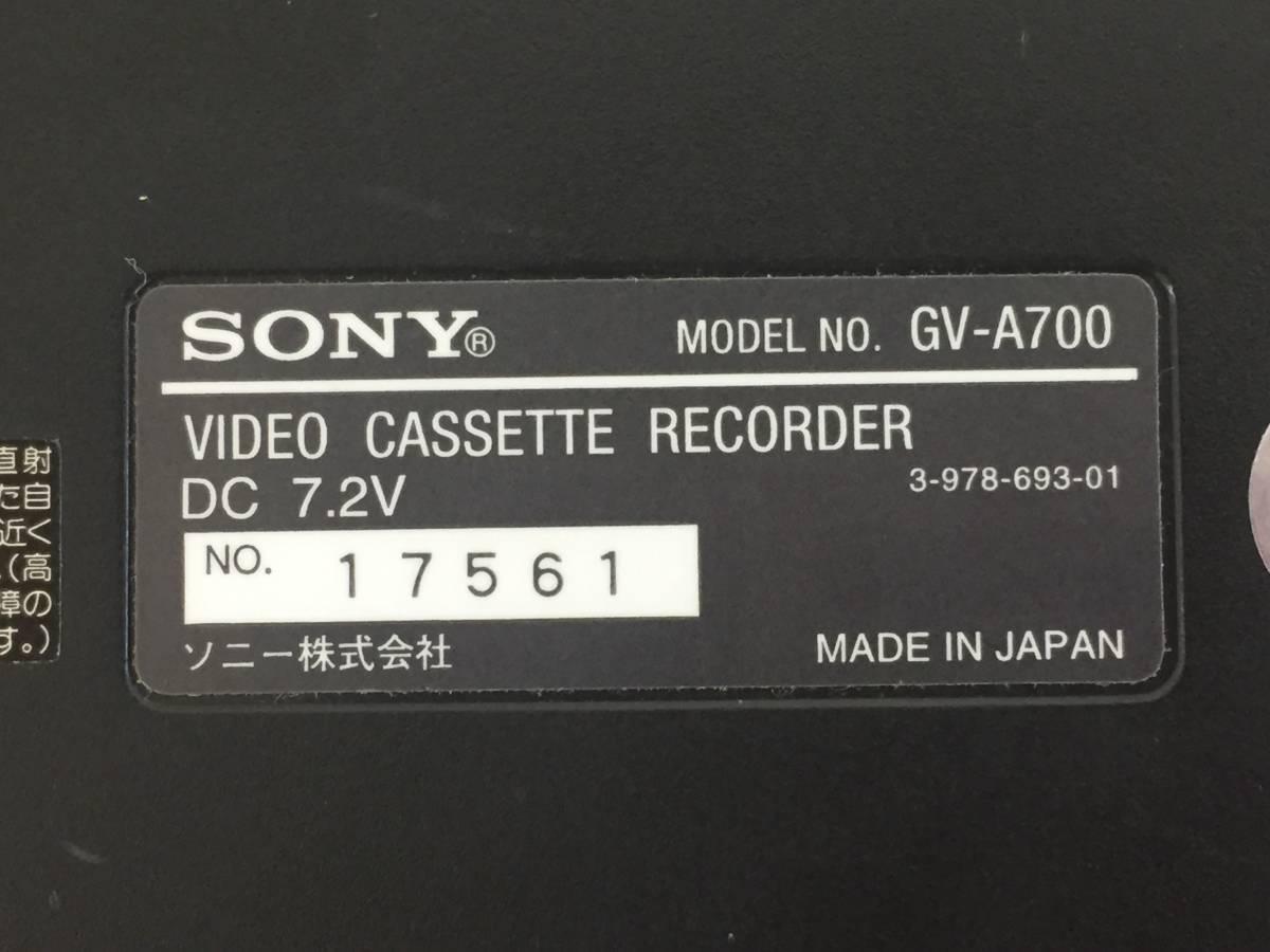 01-I150P【SONY】貴重◆Hi8 ビデオカセットレコーダー GV-A700 液晶モニター搭載 ジャンク_画像3