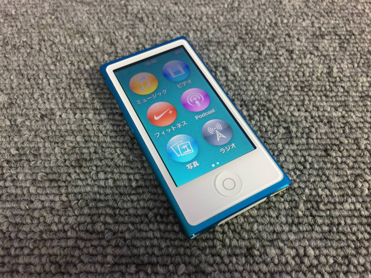 01-D830P【Apple/アップル】iPod nano 第7世代 (16GB) A1446 ブルー