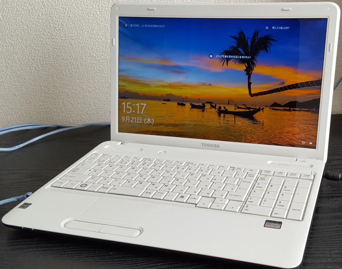 綺麗☆Core i5[4-8GB]超速大容量★SSHD新品1000G dynabook Win10 Office2013 新品キーボード 大人気リュクスホワイト♪送料無料★特典付き