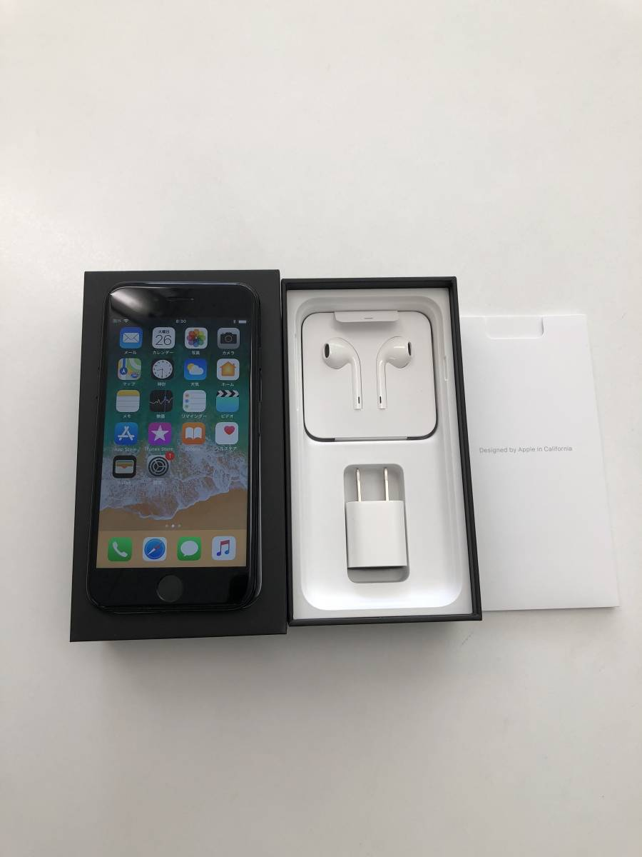 iPhone7 256GB ジェットブラック MNCV2J/A apple store購入 SIMフリー 中古 送料無料