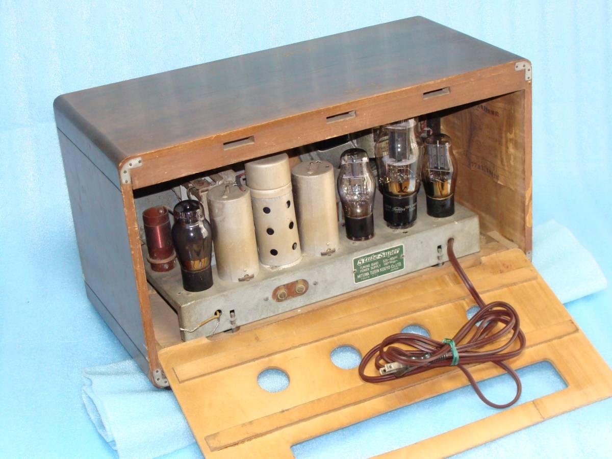 ★ミツワMT51-P型 5球スーパー真空管ラジオ(6WC5,6D6,DH3A,6L6G,80BK)(現状ブーン音のみ、ジャンク品扱いです)_画像3