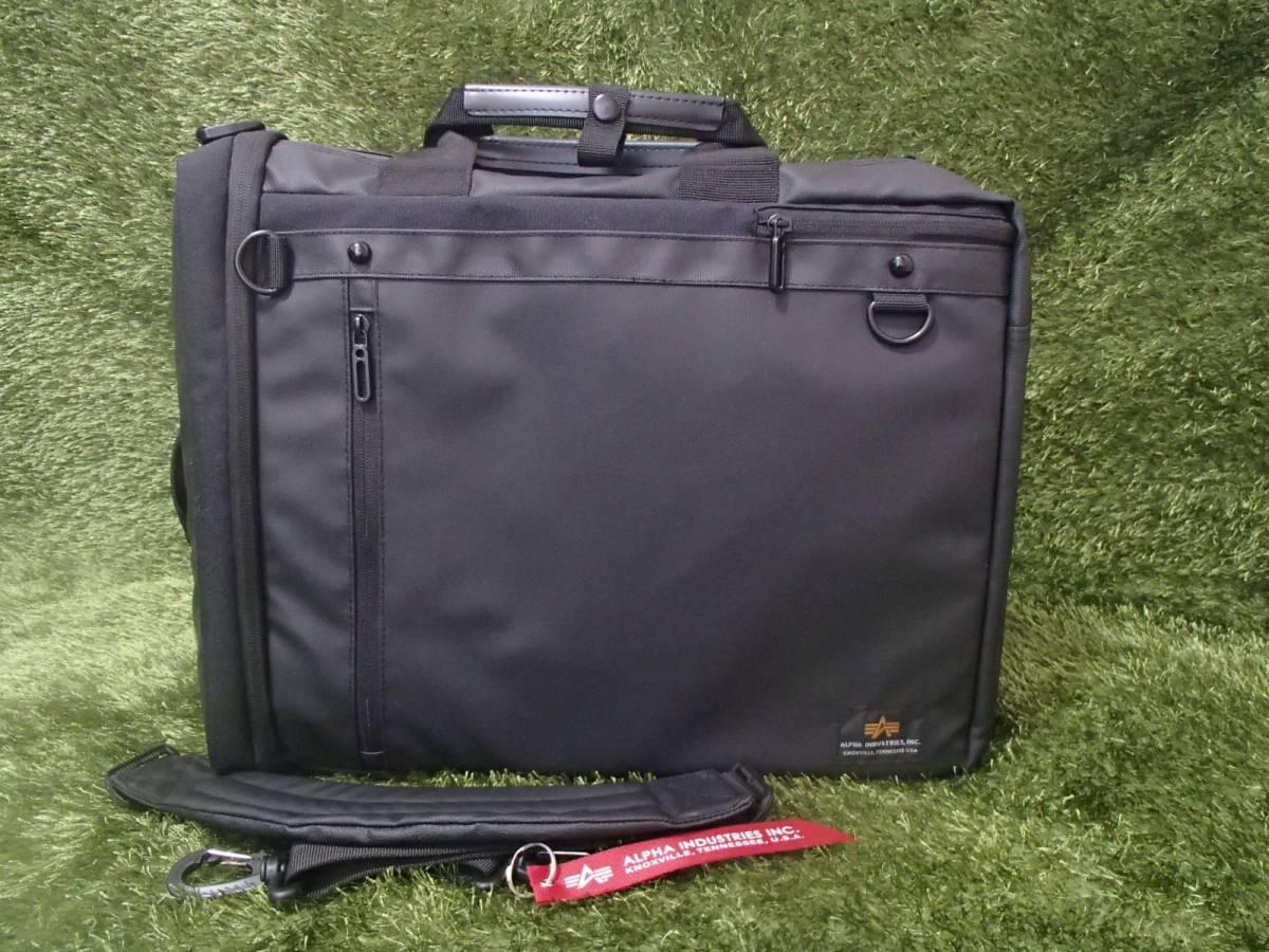 【新品・未使用】アルファインダストリーズ ビジネスバッグ 3way ブリーフケース リュック ショルダー ALPHA FUJI-CO 91108 送料無料