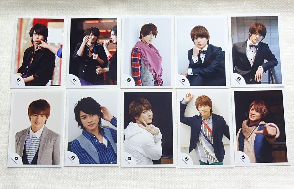 平野紫耀 10枚 Mr.KING 公式写真