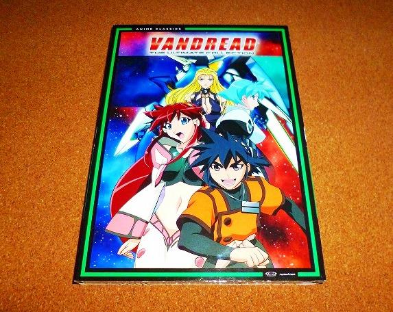 新品DVD 【ヴァンドレッド】 全26話+OVABOX!北米版_画像1