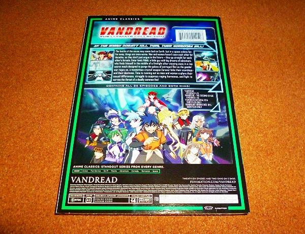 新品DVD 【ヴァンドレッド】 全26話+OVABOX!北米版_画像2