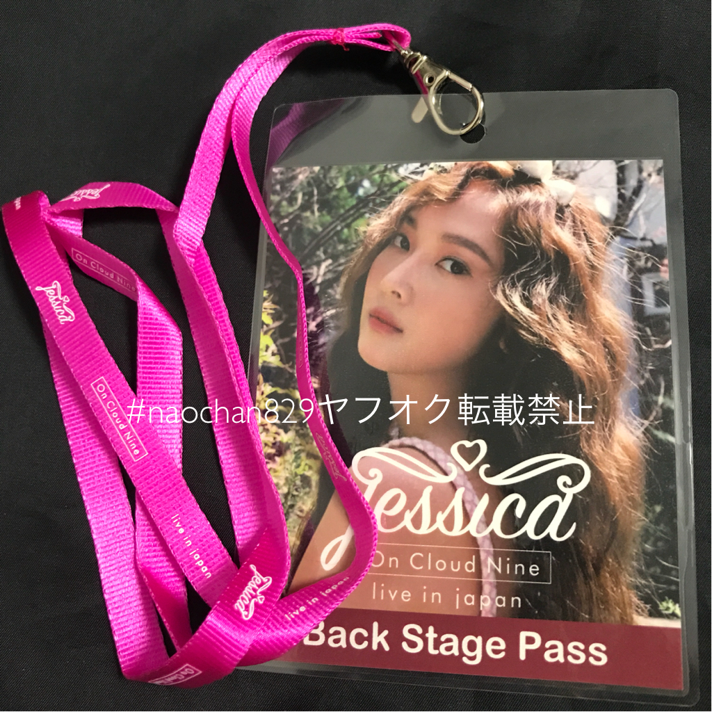 ◆On Cloud Nine in japan◆Back Stage Pass ジェシカ ストラップ付き コンサート/CD JESSICA 少女時代