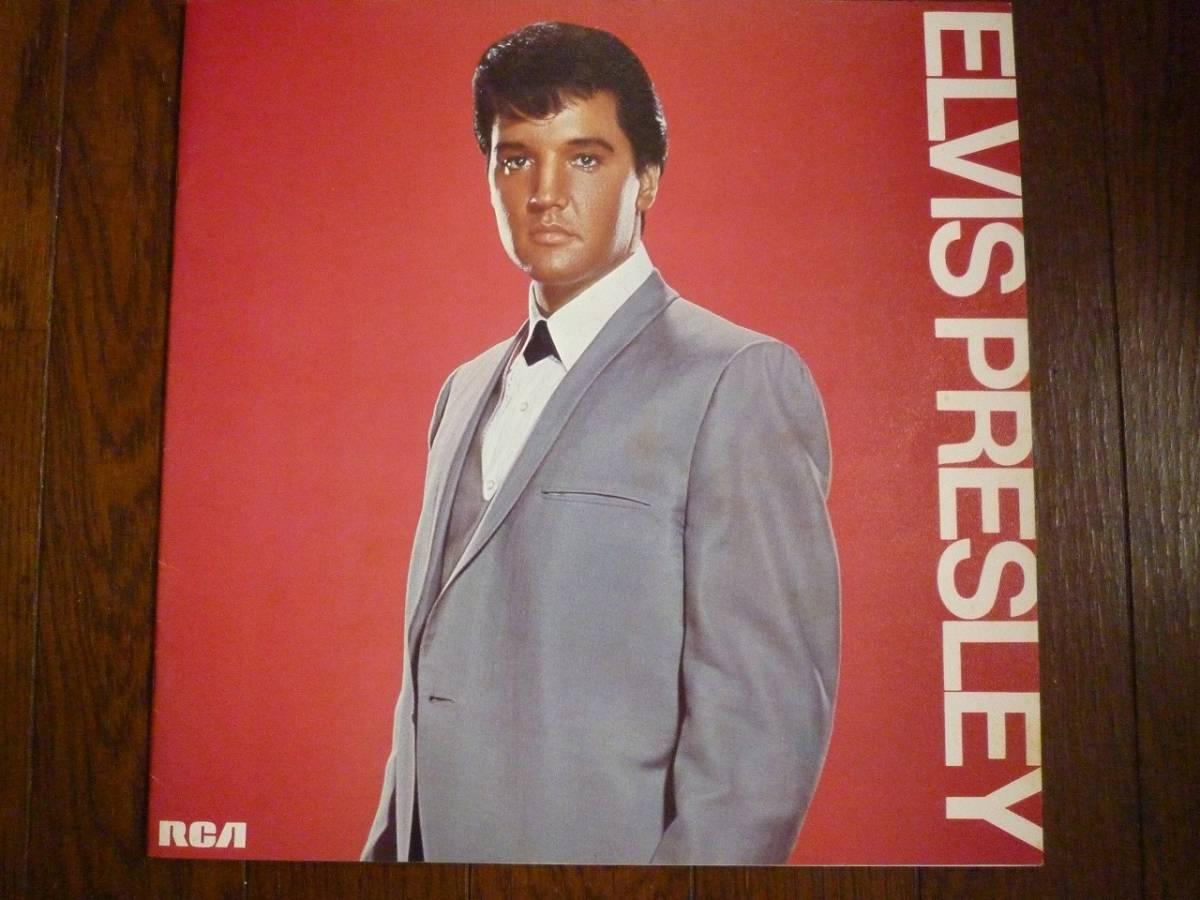 写真集  エルヴィス・プレスリー★ Elvis Presley    30cm ×30.5cm  18頁