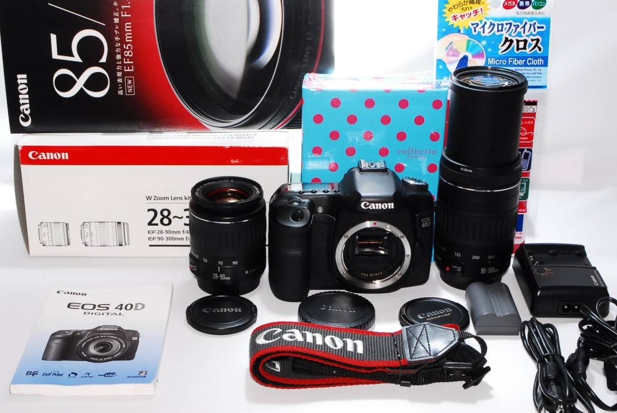 ★ Canon EOS 40D♪★ Wズームレンズキット オマケ付★