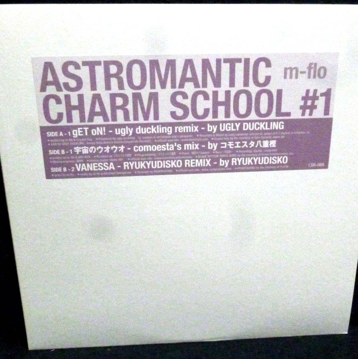 ◇ m-flo Astromantic Charm Scho...