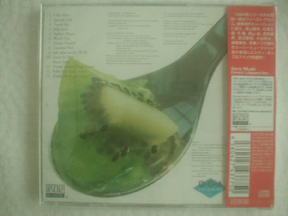 送料無料 即決 新品 Blu-spec CD2 小田裕一郎【ODA +3】[1] 最新リマスター。ボーナストラック3曲追加_画像2