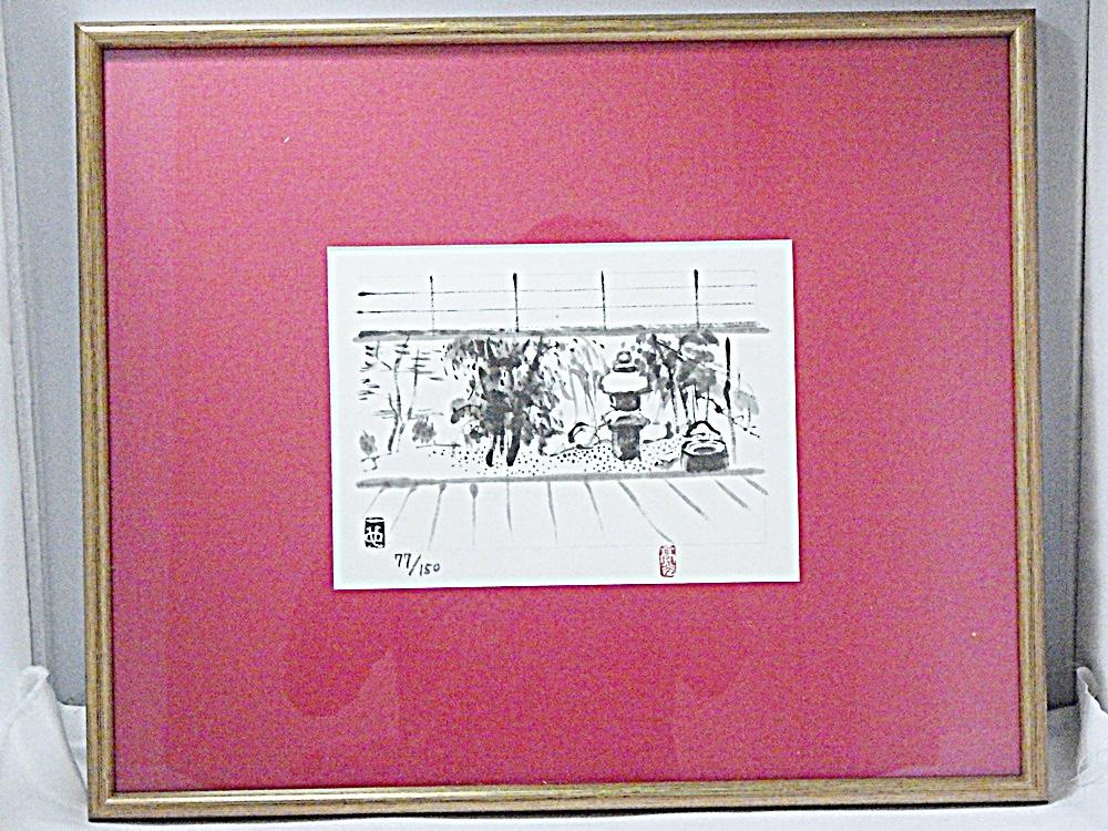 17-3497 高光 一也  挿絵  『愚禿 ・ 親鸞』 77/150 2版 190×130