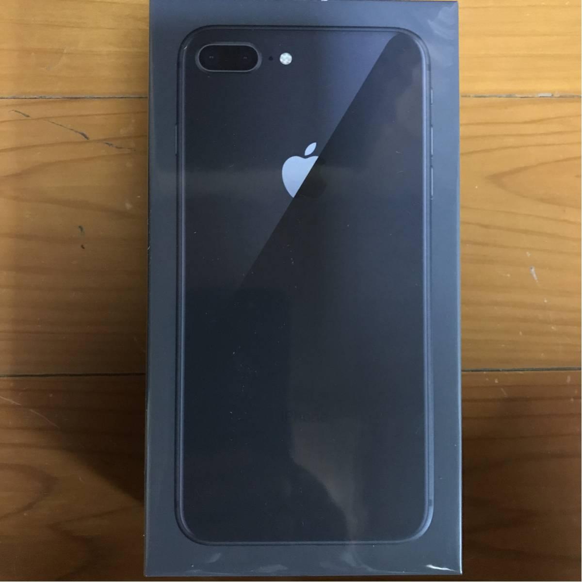 Apple iPhone8 Plus スペースグレイ 256GB SIMフリー