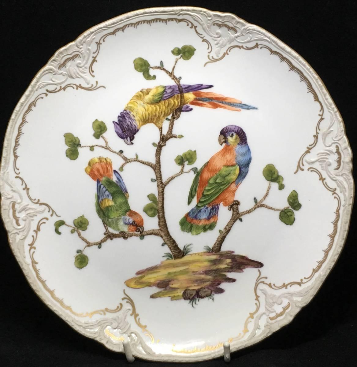 KPM窯・繊細最上級絵付3羽鳥図飾皿!陽刻彫・ハンドペイント!19世紀