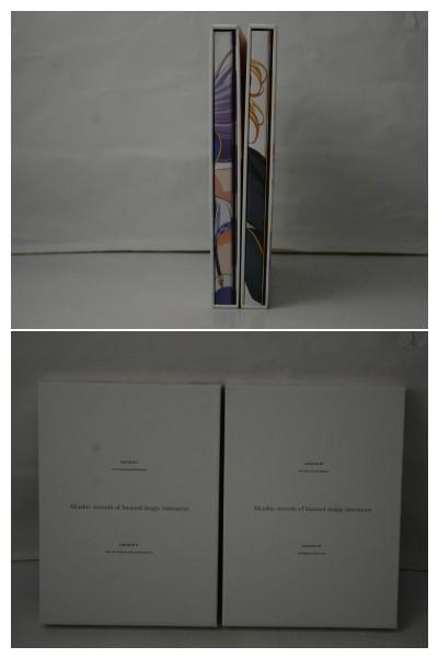 K20 ロクでなし魔術講師と禁忌教典 Blu-ray Vol.1&Vol.2 セット ブルーレイ_画像2