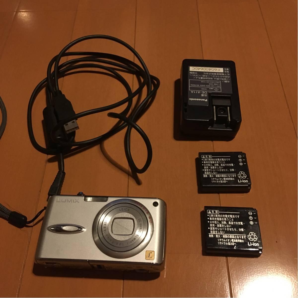 デジタルカメラ Pansonic LUMIX DMC-FX01 実働品