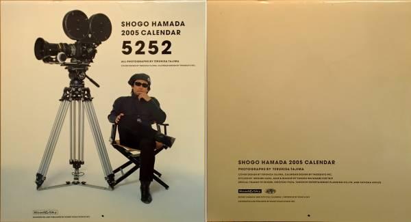 浜田省吾 '05年大判カレンダー Shogo Hamada 2005 Calendar.