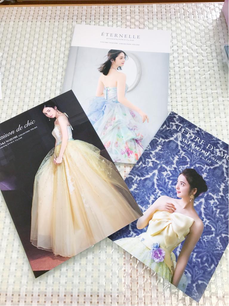 非売レア☆ 佐々木希 ウェディング ドレス カタログ 3冊セット☆ 写真集 グラビア パンフレット
