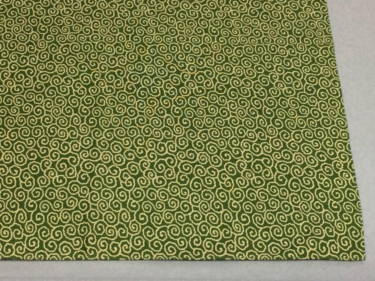 新作の小風呂敷!飾りにも使えます。外国の方への贈り物にも『日本の紋様・唐草/抹茶』_画像2