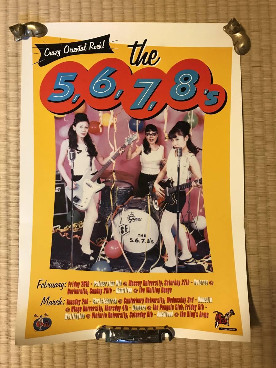5.6.7.8's ポスター 検:ガレージパンク、タランティーノ、キルビル、ギターウルフ