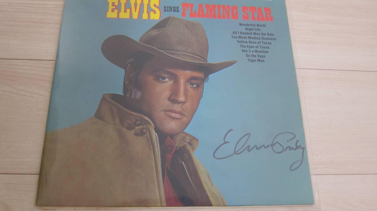 エルビス プレスリー 直筆 サイン Elvis Presley