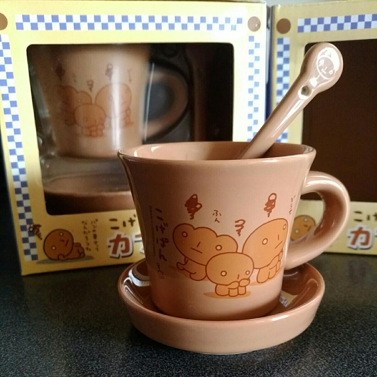 新品未使用☆レア☆ こげぱん カフェセット コーヒーカップペアセット スプーン皿付 フタ グッズの画像