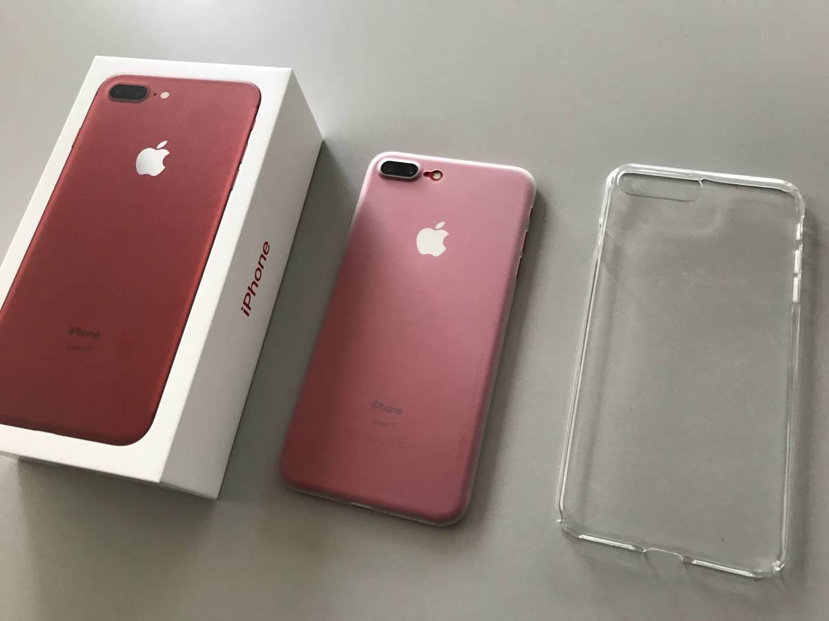 ほとんど新品! Docomo ドコモ iPhone7 Plus 256GB 赤 RED クロネコヤマト送料無料