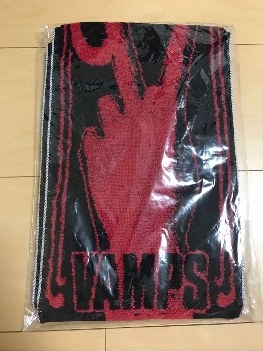 【新品未開封】VAMPS LIVE 2010 グッズ マフラータオル HYDE K.A.Z ラルク