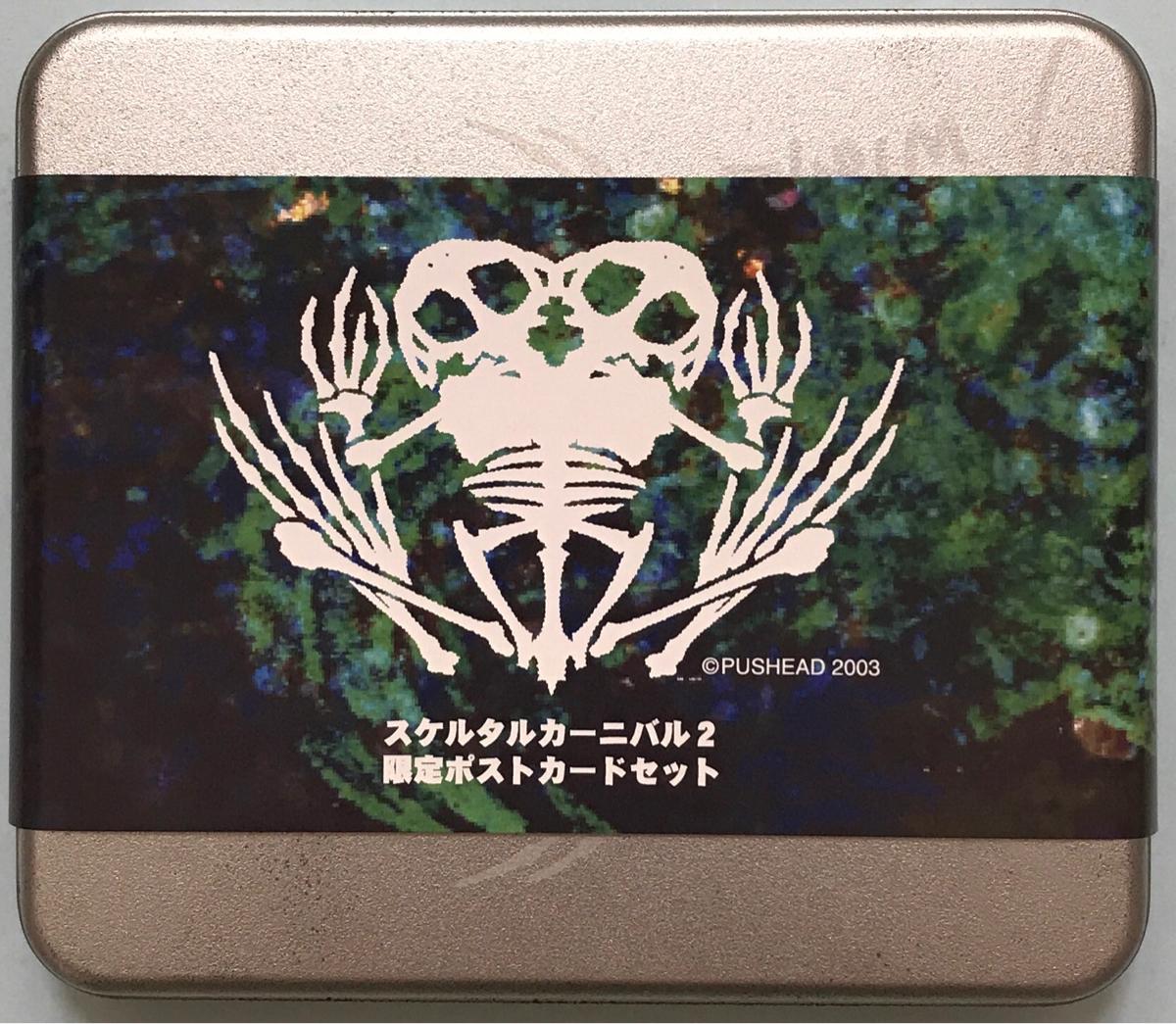 ◆スーフェス/スケルタルカーニバル2 アーティスト限定ポストカードセット 14枚 PUSHEAD/パスヘッド