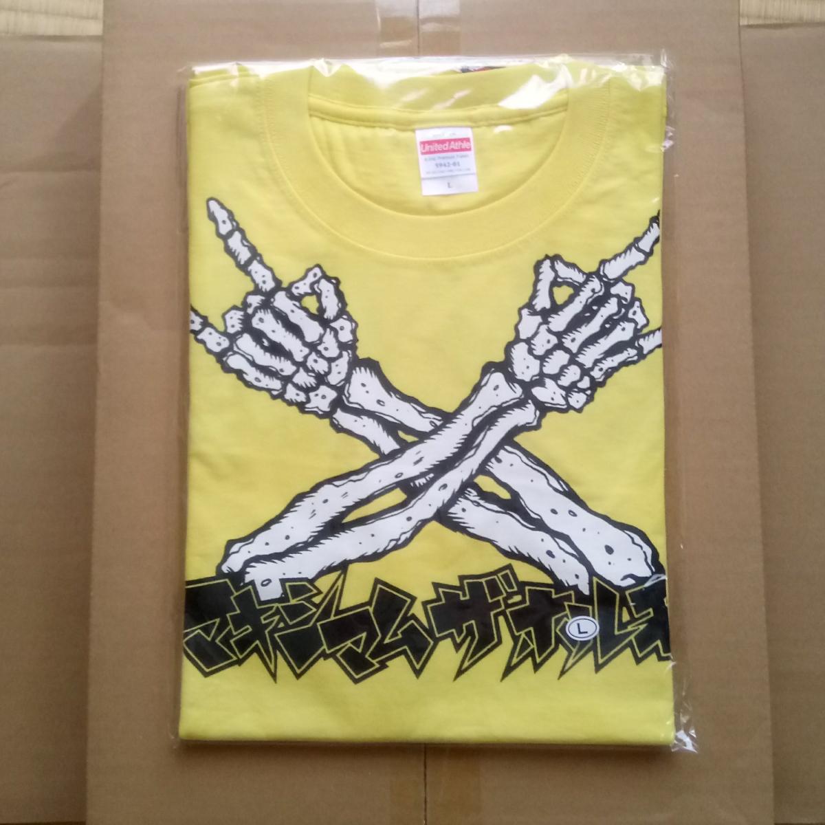 【新品】マキシマムザホルモン メタルポーズTシャツ サイズL ももクロ 黄色 しおりん 玉井詩織 氣志團万博 フェスへどうぞ ライブグッズの画像