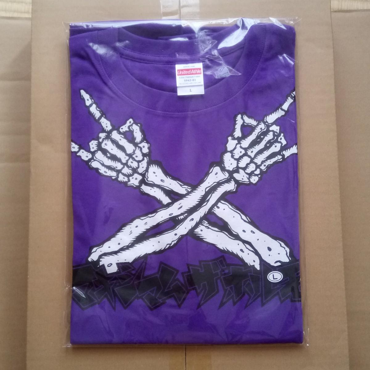 【新品】マキシマムザホルモン メタルポーズTシャツ サイズL ももクロ紫 パープル れにちゃん 高城れに 氣志團万博 フェスへどうぞ ライブグッズの画像