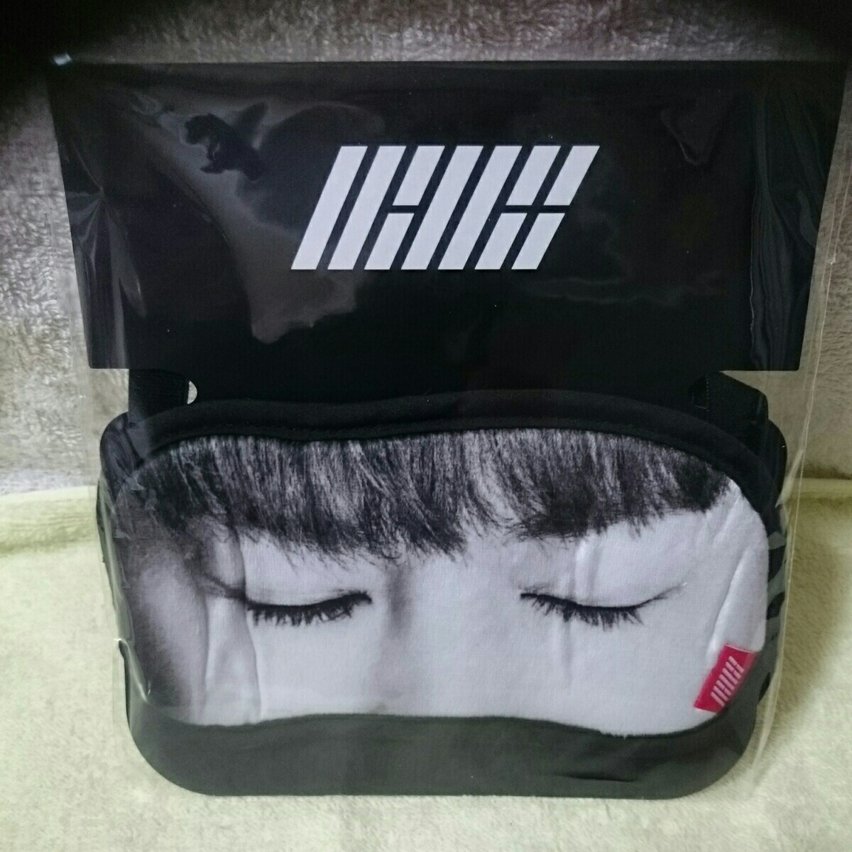 【未使用】iKON SLEEPING MASK アイマスク ユニョン