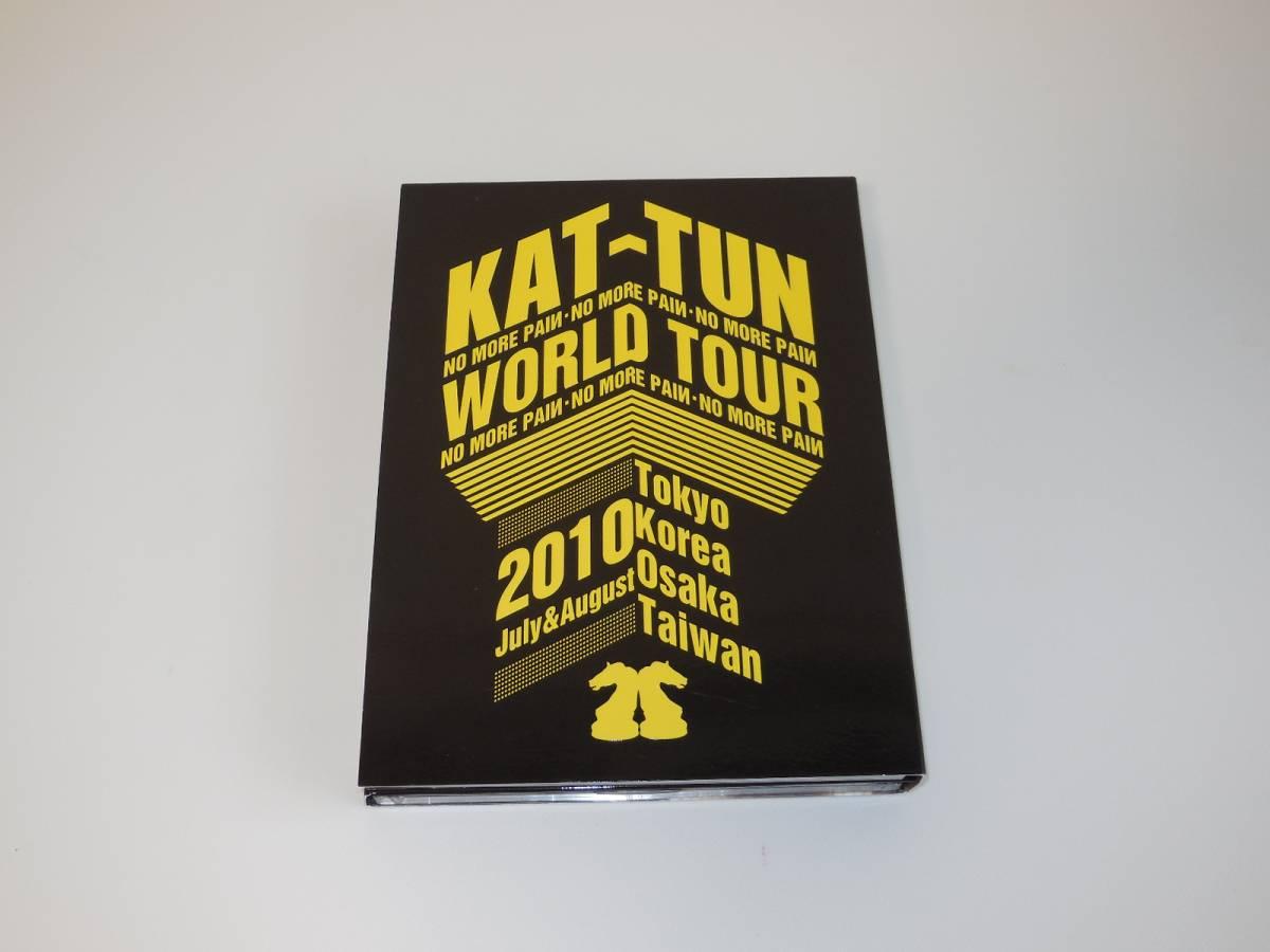 [即決] KAT-TUN NO MORE PAIИ WORLD TOUR 2010 初回限定盤 DVD