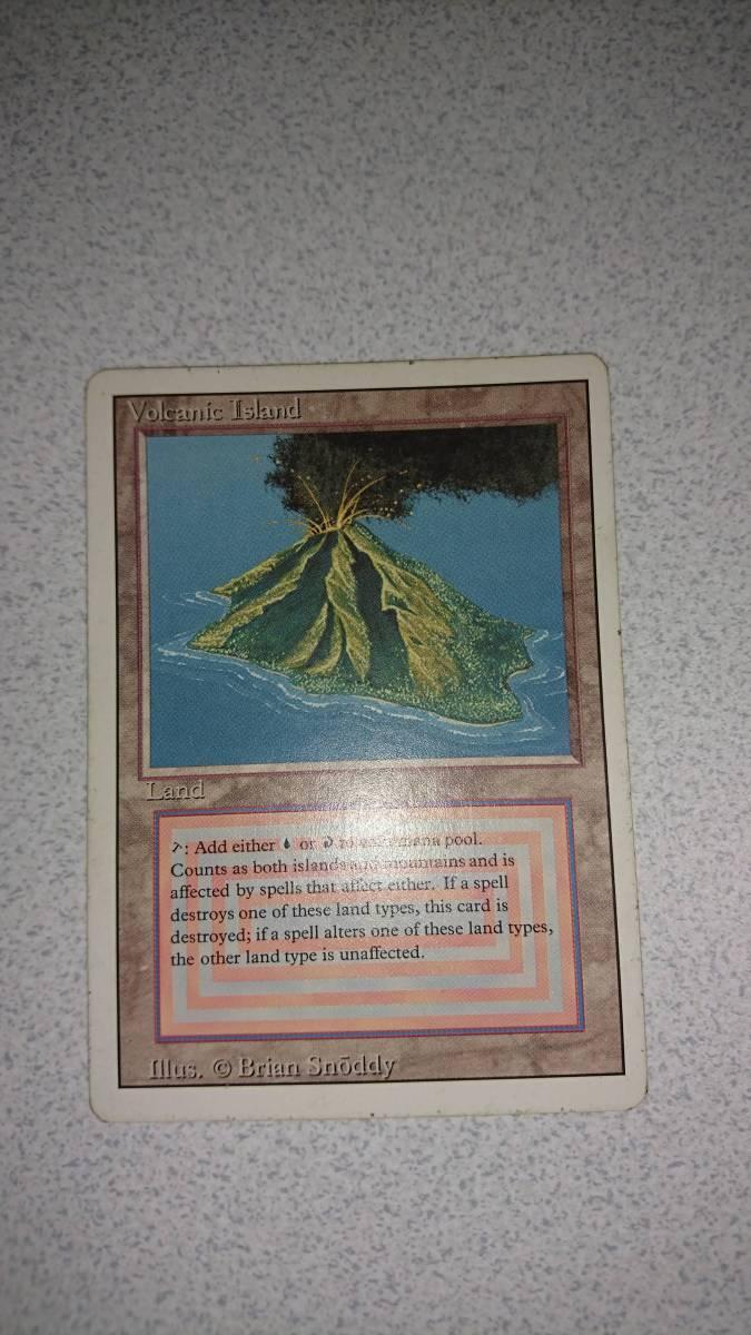 3ED リバイズド 英語版「Volcanic Island」 1枚